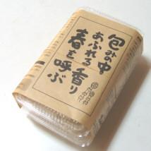 kurobee2.jpg