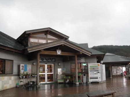 kurokaminosato1_1.jpg