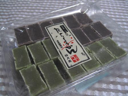 kurokaminosato7.jpg