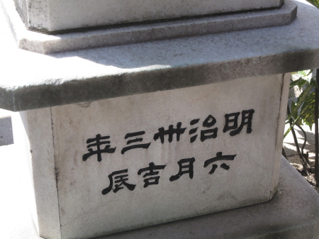 kushida3.jpg