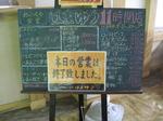 michinoekimunakata2_2.jpg
