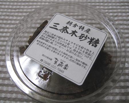 minagisato2.jpg