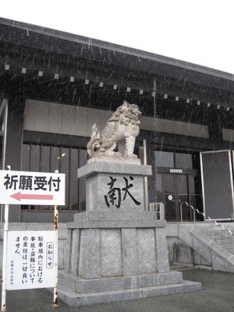 munakoma1.jpg