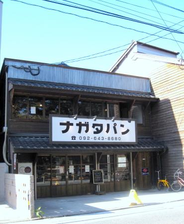 nagatapan4.jpg