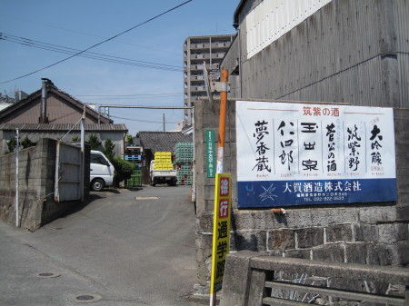 ogasyuzo5.jpg