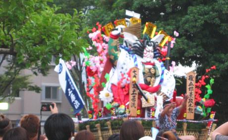 oiyama13.jpg
