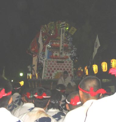 oiyama7.jpg