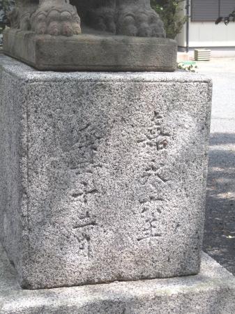 onamuchi25.jpg