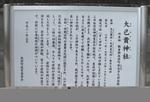 onamuchi2_7.jpg