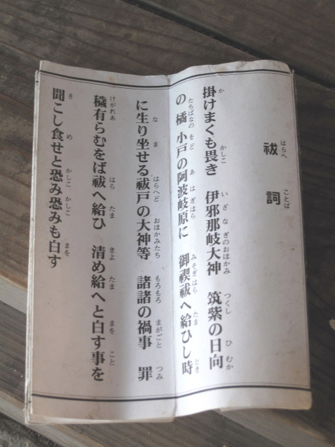 onojyojiroku10_2.jpg
