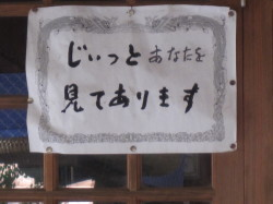onojyojiroku6_1.jpg