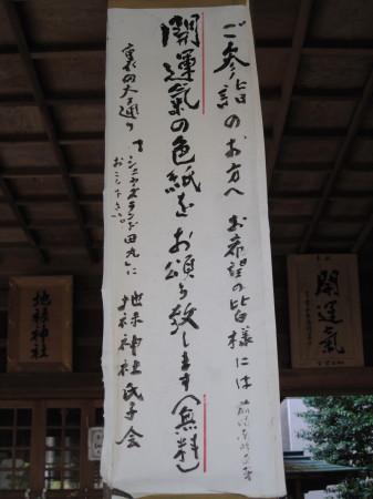 onojyojiroku8_1.jpg