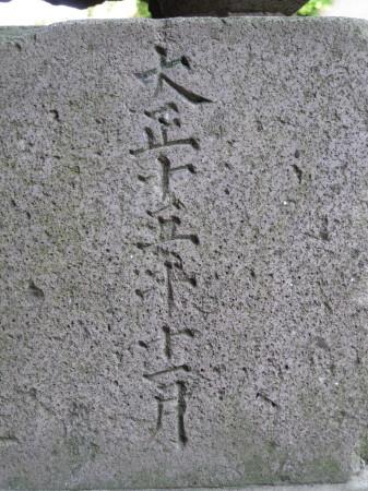 onojyojirokukoma14.jpg