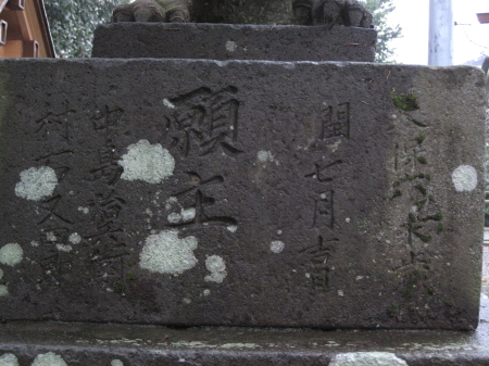 shimojyo4_2.jpg