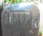 shimonoseki4.jpg