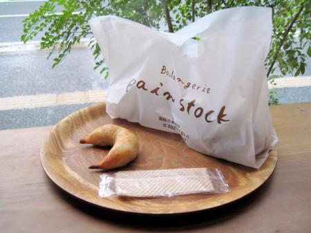 stock_1.jpg