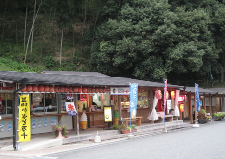 tachibana3.jpg