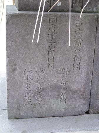 wakamiyakoma12.jpg