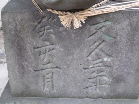 wakamiyakoma13.jpg