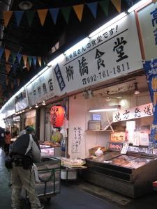 yanagibashi2_1.jpg