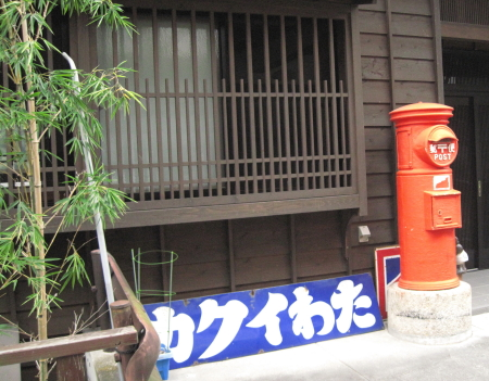 yunohira4.jpg