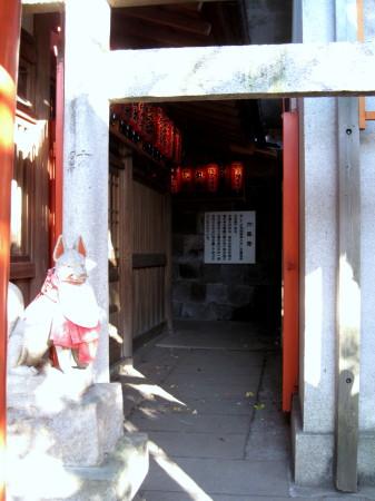 花園稲荷神社6_1.jpg
