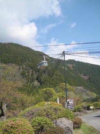 鶴見岳_1.jpg